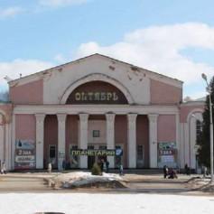 Кинотеатр «Октябрь» в Смоленске снизил цену