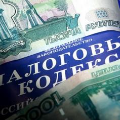 Смоленский бизнесмен предстанет перед судом за неуплату налогов
