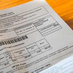 Региональный фонд капремонта в Смоленске вышел «из подполья»