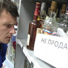 В День Победы в центре Смоленска не будут продавать алкоголь