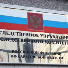 Адвокат и полицейский следователь из Гагарина пойдут под суд за взятку