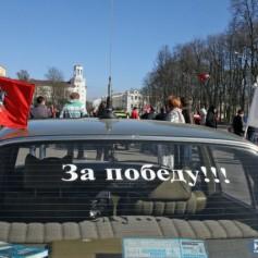 В Смоленске пройдет автопробег «Дорогами славы»