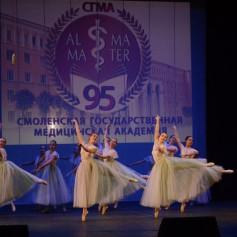 Глава региона поздравил Смоленский государственный медицинский университет с 95-летием