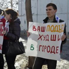 Больше половины жителей Смоленска поставили управляющей компании «двойку»