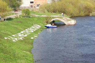 В Смоленске может появиться четвертый мост через Днепр