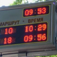 Первое электронное табло появится на остановке «Площадь Победы»