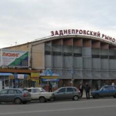 Мэрия будет искать нового инвестора для Заднепровского рынка