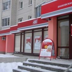 Правоохранители наложили арест на залог,внесенный за экс-руководителя Смоленского Банка Анатолия Данилова