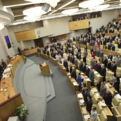 Смоленской области выделят более 242 млн. рублей на обеспечение лекарствами граждан