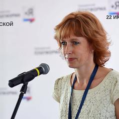 Кандидатом в губернаторы Смоленской области от «Гражданской платформы» стала руководитель развлекательного телеканала