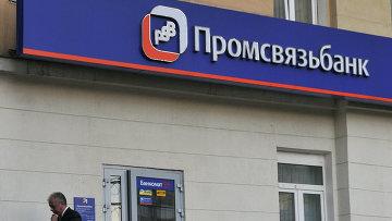 В Смоленске банк ВТБ 24 начал выплату страхового возмещения вкладчикам банка «Транспортный»