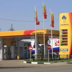 Роснефть повышает цены на бензин