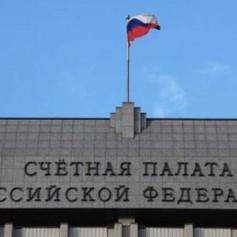 Срывом строительства медцентра в Смоленске займется Счетная палата