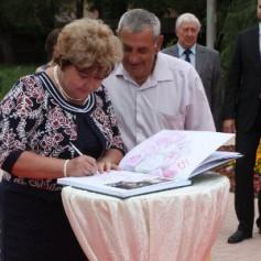 В День семьи в Смоленске чествовали супругов-долгожителей