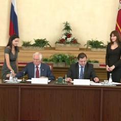 Пилотный проект по независимой медицинской экспертизе будет реализован в Смоленской области