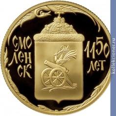 Профессор строительного университета получал взятки от студентов Смоленска 50-рублевыми монетами