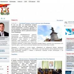 Портал администрации Смоленской области — худший по ЦФО