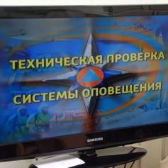 В Смоленске проверят систему центрального оповещения