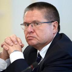 Смоленскую область посетит министр экономического развития РФ Алексей Улюкаев