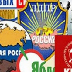 Смоленский опыт коалиционной власти хотят внедрить во всех регионах