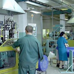 В регионе упало промышленное производство