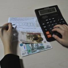 Регион-67 попал в топ-10 по доле расходов семей на «коммуналку»