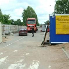 В Велиже начался капитальный ремонт моста через Западную Двину