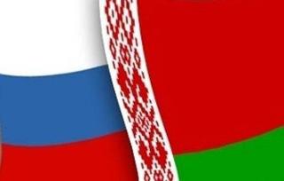 Правительство России сделало белорусам подарок