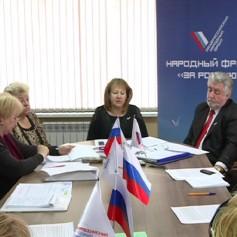Смоленские представители Общероссийского народного фронта обсудили проблемы здравоохранения
