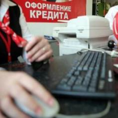Ярцевская банкирша незаконно выдала кредит на 130 миллионов