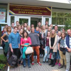 Немецкая делегация из Хагена посетила Смоленск