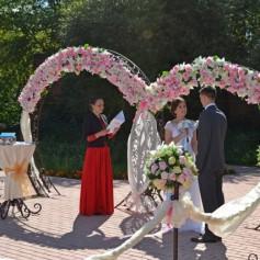 В Смоленске зарегистрирован двухтысячный брак