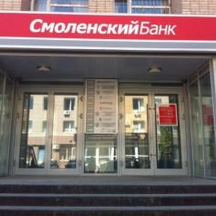 Экс-глава Смоленского банка выдал себе кредит перед банкротством