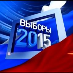 В Смоленской области подводят предварительные итоги выборов