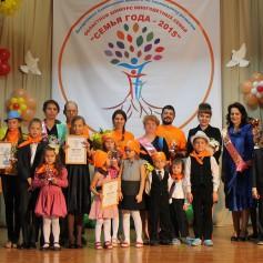 В Смоленской области выбрали «Семью года»