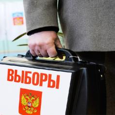 В Смоленской области не будет второго тура губернаторских выборов