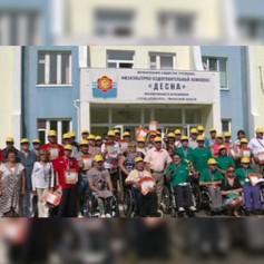 В Десногорске прошёл фестиваль паралимпийских видов спорта