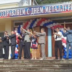 Сафоновский завод «Авангард» отметил 53-летие