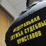 Приставы проведут в Смоленске акцию «Узнай о своих долгах»