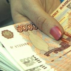 Смоленская бизнесвумен задолжала более 1,3 миллиона рублей