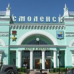 Жить в Смоленске стало дороже и некомфортнее