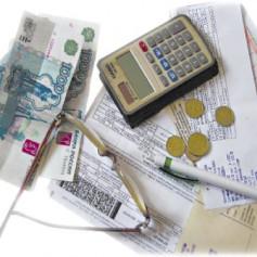В черный список главных должников страны внесли две компании Смоленска