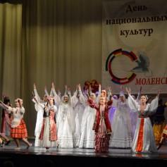 В Смоленске прошел «День национальных культур»