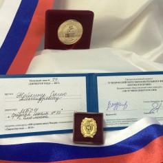 Школа № 33 вошла 100 лучших школ России