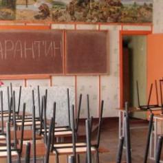 В Смоленских школах продлили карантин