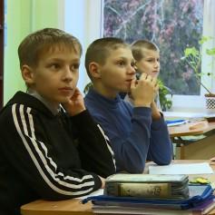 Смоленские специальные коррекционные школы-интернаты стали общеобразовательными