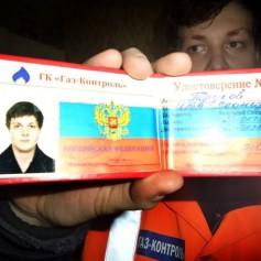 Осторожно: мошенники! АО «Газпром газораспределение Смоленск» информирует