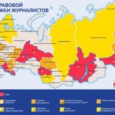 Смоленщина вошла в число регионов с самыми тяжкими преступлениями против журналистов