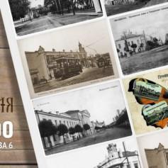 В Смоленске 8 апреля пройдет благотворительный исторический аукцион