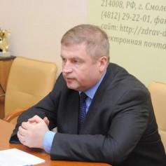 В Смоленске состоялся брифинг начальника Департамента по здравоохранению